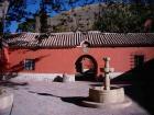 Hacienda Cayara, Potosi